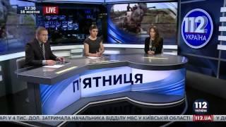 Ирина Бережная, экс народный депутат – гость «112 Украина», 16 10 2015