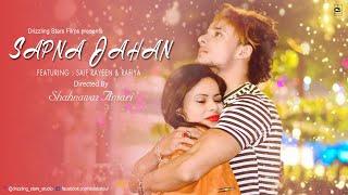 Sapna Jahan   Brother's   Ft. Saif Rayeen & Rafiya   Drizzling Stars
