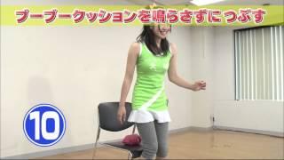 【山手線ガールズ】大関凪-10秒でブーブークッションを鳴らさずに・・・ thumbnail