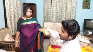 সুধের টাকা দিতে যেয়ে ভাবীর সাথে কি করলো দেখুন (SHAMAJIK TV)