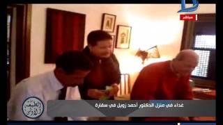 أحمد المسلماني يعرض لقطات نادرة من غداء بمنزل زويل بسقارة