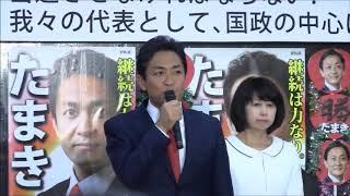 【衆院選挙2017投開票日】香川2区・玉木雄一郎