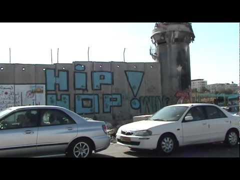 Palestine Apartheid Wall Raw Footage