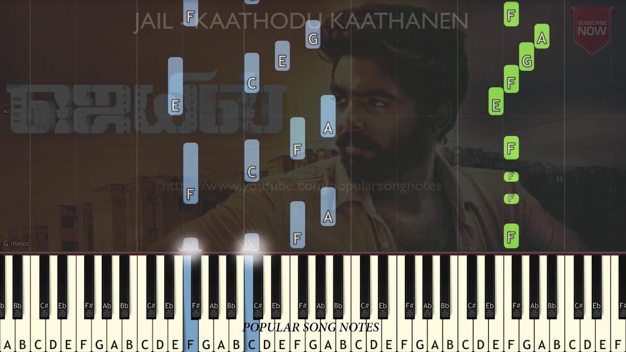 JAIL - KAATHODU KAATHANEN (EASY TO PLAY)