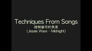 Techniques From Songs -  控制音符的長度 (Jessie's Ware - Midnight) Mp3