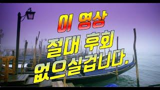 종목낚시 마니커에프앤지 케이씨티 마이더스AI 케이씨피드…