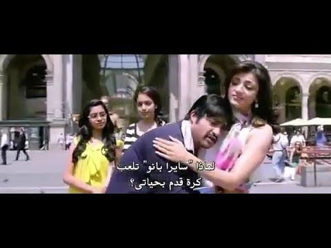 فيلم هندى اكشن درامى رومانسى للخارق ان تى راما مترجم كامل