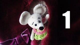 Вязаная Мышь Ч 1/4 Mouse Crochet P 1/4
