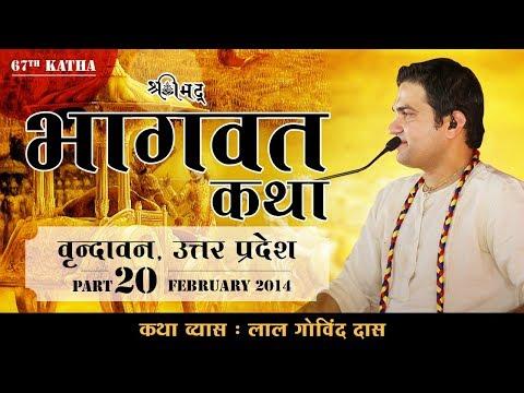 HD 2014 02 24 P 21 Bhagvat Katha ISKCON Vrindavan LalGovinddas