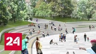 видео Построен концертный комплекс в «Зарядье»