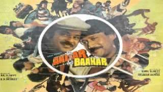 Vinyl rip_Andar Baahar_Andar Baahar by Suresh Wadkar