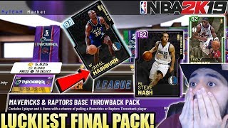 NBA 2K19 LUCKIEST FINAL PACK AND NEW TBT PACKS WITH GREAT BUDGET BALLERS IN MYTEAM
