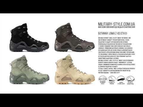 Ботинки Lowa Zyclone Z-6S GTX  Dark Brown