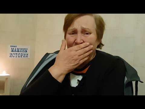 Женщины посмотрите и задумайтесь каждая, плачет но говорит. Страшные Истории Из Реальной Жизни 4k.