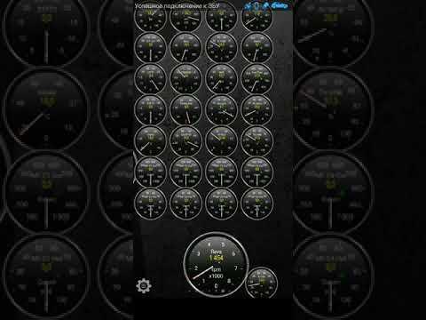 A14NET P0300-часть 3