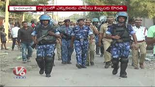 Lack Of Police : Rajath Kumar Writes Letter To CEC For Additional Force | TS Assembly Polls | V6