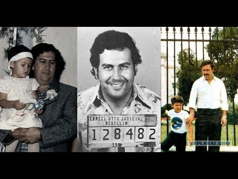История жизни наркобарона Пабло Эскобара.Кокаиновый король Легенда