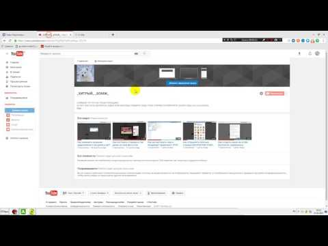 почему не видно картинки на ютуб канале?