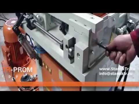 Видео Труба квадратного сечения сортамент