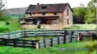 「家」シリーズ*** 「峠の我家」「懐かしきケンタッキーの我が家」「埴...