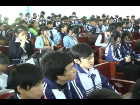 Trường phổ thông dân tộc nội trú tỉnh kỷ niệm ngày