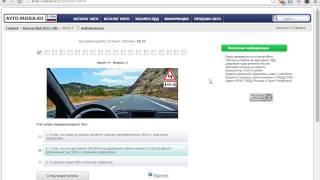 Решение билетов ПДД 2014 С комментариями Билет 3 и 4