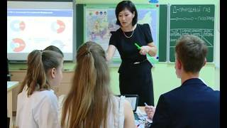 Урок географии, Матхеева Е. Г., 2016