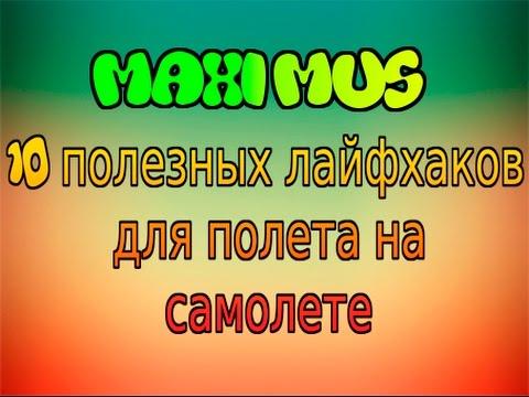 Хорошие новости Новости bigmir net
