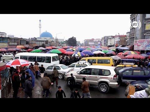 گزارش ویژۀ همایون افغان از سر چوک کابل