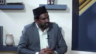 Seerat- ul-Mahdi | Tamil | Episode 18