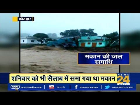 कोटद्वार में प्रशासन ने इलाके के कई मकान खाली कराए   News24