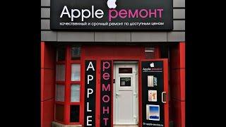 видео Замена шлейфа дисплея iMac с гарантией в Алматы