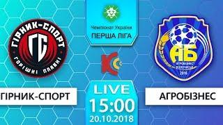 """20.10.18. """"Гірник-Спорт"""" - """"Агробізнес"""". 15:00. LIVE"""