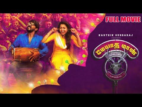 Meyatha Maan 2018 Latest Tamil Full HD Movie | Vaibhav Reddy | Priya Bhavani Shankar