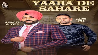 Yaara De Sahare | (Teaser) | Bhinder Buttar| New Punjabi Songs 2018 | Latest Punjabi Songs 2018