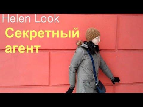 Депиляция воском (смотреть видео урок онлайн)