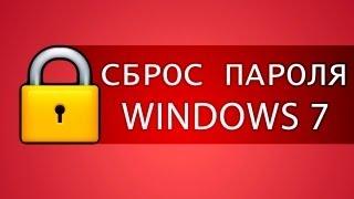 Сброс пароля Windows 7 с помощью ERD Commander(Вы можете задавать вопросы о работе Windows и различных проблемах возникающих в процесс ее работы на моем ново..., 2013-07-13T11:38:18.000Z)