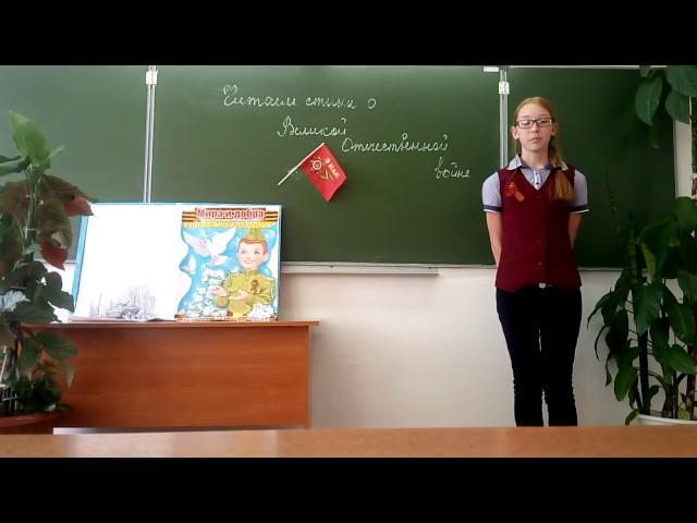 Изображение предпросмотра прочтения – ПолинаВаганова читает произведение «Пусть будет мир!» О.В.Масловой