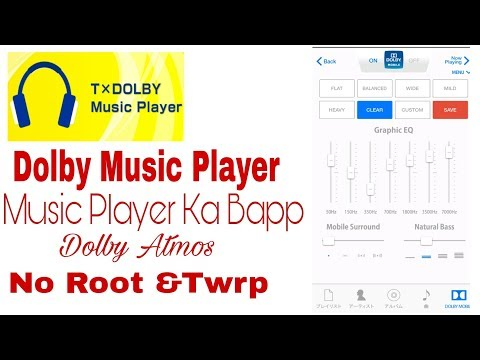 How Install Download Dolby Atmos Music Player Now Enjoy On📱 Android Phone Tx Dolby Player🔥