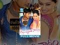 Jhummandi Naadam Full Movie | Manoj Manchu, Taapsee, Mohan Babu | Raghavendra Rao | MM Keeravani