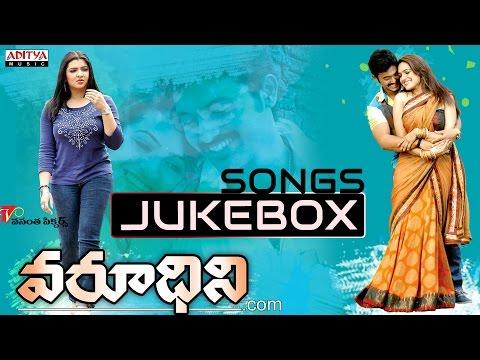 Varoodhini Telugu Movie Songs Jukebox    Danush, Aarthi Agarwal, Adithi Agarwal