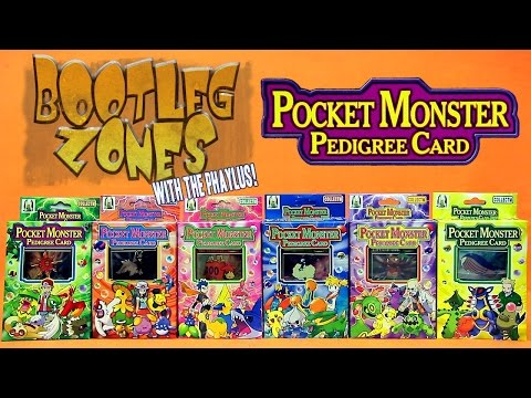 Bootleg Zones: Pokemon Pocket Monster Pedigree Cards