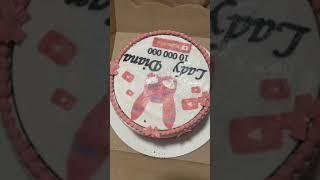 Торт Леди Дианы на 10 млн подписчиков от Блонди и Майка