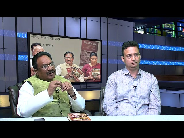 BJP National Spokesperson Bizay Sonkar Shastri - Rohit Gangwal - Insight Tonight With Ashok Vyas