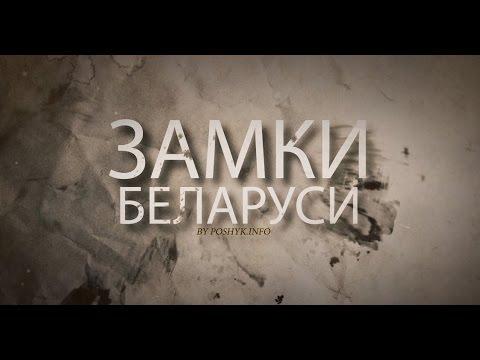 Слайд-шоу с прекрасной подборкой фото Мирского замка в Беларуси