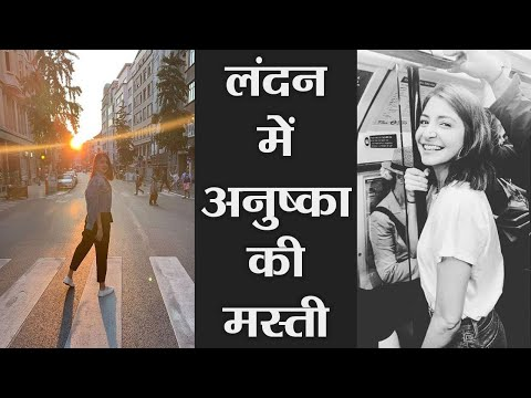 World Cup 2019: Virat Kohli's wife Anushka Sharma enjoying ride in London Metro | वनइंडिया हिंदी Mp3