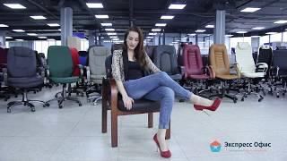 видео конференц кресло
