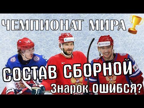 КХЛ. Плей-офф 2016/2017 - все о турнире - С шайбой