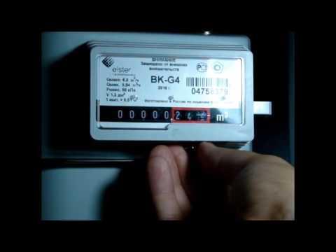Какой газовый счетчик лучше установить в квартире или в доме