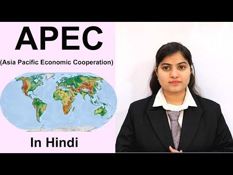 APEC (Asia-Pacific Economic Cooperation-एशिया-प्रशांत आर्थिक सहयोग)